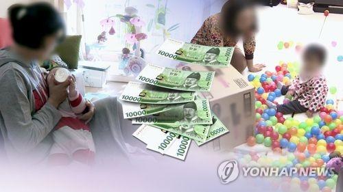 아동수당(CG) [연합뉴스TV 제공]