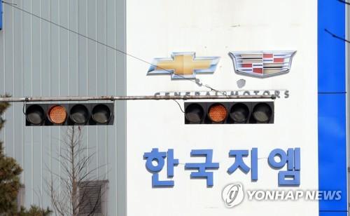 제네럴모터스(GM) 전북 군산 공장 모습 [연합뉴스 자료사진]