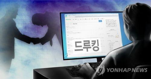 [제작 최자윤, 이태호, 정연주] 사진합성, 일러스트