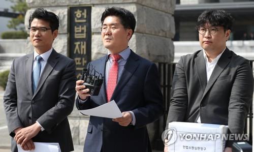 재건축이익환수법 위헌심판 청구 기자회견 [자료사진]