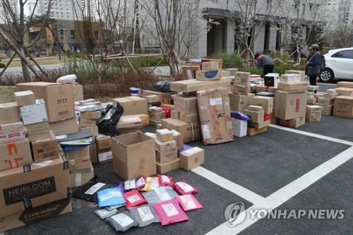 다산신도시 아파트 택배 대란 [연합뉴스 자료사진]