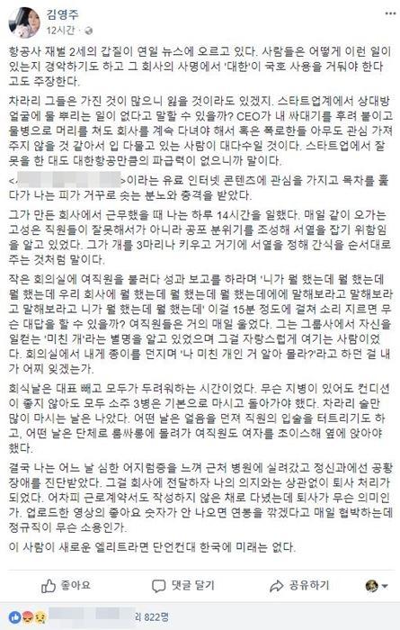 https://t1.daumcdn.net/news/201804/20/hankooki/20180420135127414eoqa.jpg