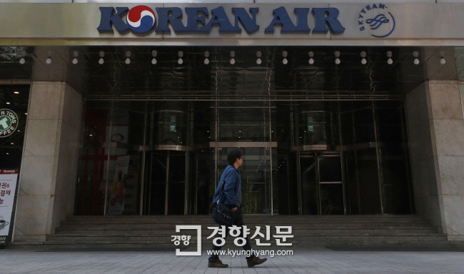 서울 중구 대한항공빌딩 앞으로 시민이 지나가고 있다. |권도현 기자 lightroad@khan.co.kr