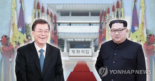 남북정상회담, 김정은 위원장 국빈급 예우 (PG) [제작 최자윤] 사진합성