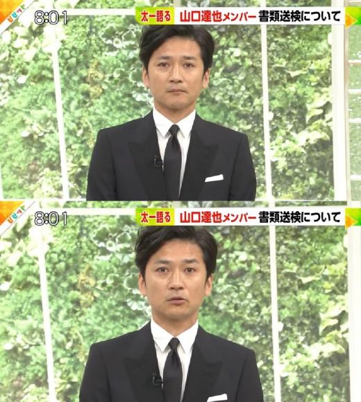[룩@재팬] 토키오 고쿠분 타이치, 멤버 야마구치 성추행에 눈물 사과