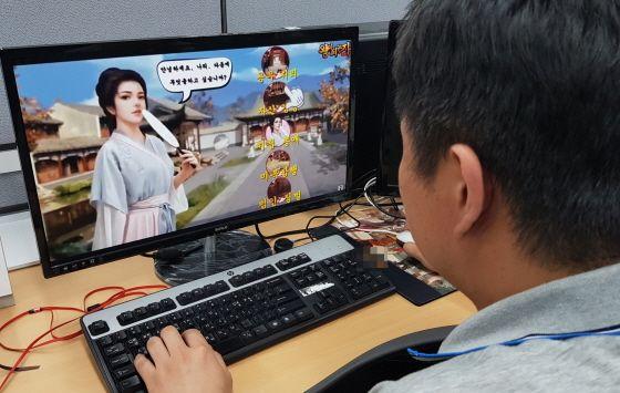 게임위가 '왕이되는자' 게임물 광고 차단 조치에 들어갔다.