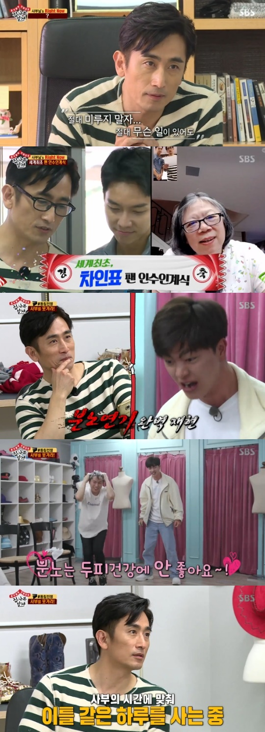 All The Butlers Cha In-pyo Little Cha In-pyo Lee Seung-gi took over the fans.On SBS All The Butlers broadcast on the 29th, the figure of Lee Seung-gi failed to make sub laugh was drawn.On this day Sub Cha In-pyo explained about Right Now in the daily table.My father went to heaven before his beloved brother was a fight.I was a really loving brother, but I could not express the expression of love even once.I wanted to say, I wanted to meet someone I wanted to, I definitely wanted to stop posting what I wanted to do. The thing my father wanted to do was an expression that took over the number of fans.My father, Female fans really liked the section over ten years.However, contact has been discontinued for several years.When I look at her social networking site, I will post a wallpaper with a picture of one of my disciples. Yang Se-hyeong invited Laugh by referring to Challenge of anger by Cha In-pyo, Would you like a little bit of gargling right now?When Lee Sang-yun asks, What would you do if a fun thief was revealed? When asked, My father would want to have three pairs of faces and want to take over the first fans of the world first, obviously wanted disciples It surprised me.My father, Thank you very much in the previous half.By the way, it seems that I could not express mind.He wonder if he had no more my fans.It would be good if it was a long time friend, he revealed the wind.On the other hand, the teacher said, Popularity is finite.Now he can not go on for a long time, he added with laughter.Following the handover of fans was unfolded.Cha In-pyo was taken over, and Lee Seung-gi was acquired by the acquirer.The push-up alarm, which was holding the weight reading aloud, was ringing again, and the sub and the disciples invited a laugh, starting with a push-up.After Push-up Cha In-pyo told the fans, From now on I like better than Lee Seung-gi.I want you to be my friend, not my fans , which brought me a feeling of excitement.Since then, the sleeping war with the sub, 