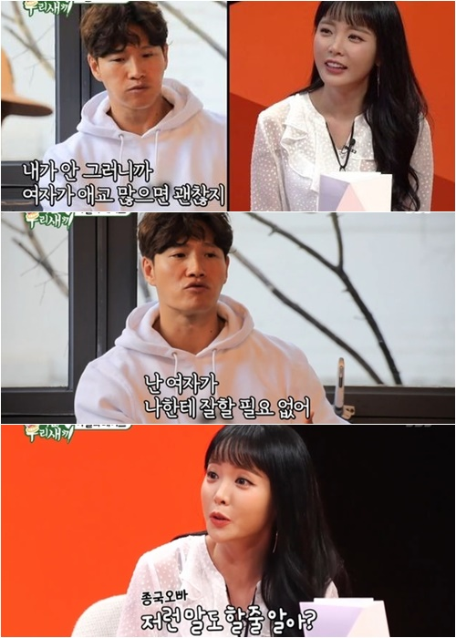 While singer Kim Jong - kook showed a strange love line with singer Hong Jin - young, his words shot the target of woman correctly.In the SBS entertainment program Ugly Our Son broadcasted on the 29th, Hong Jin - young appeared on Special MC and showed Kim Jong - kook and unusual pink airflow.On this day Kim Jong-kook bloomed with talks with his close brothers with a branch time.Meanwhile, Hong Jin-young who was talked about recently in the SBS entertainment program Running Man was mentioned.Kim Jong-kook receiving Hong Jin-youngs question said it was campaign is good and expressed favorable as to be his baby, a lot of smart study.I have contact information, but I will not contact you separately.Along with that, we left the possibility of being able to look private.Hong Jin - young s characteristic charm is Because I do not have a woman well after that.By the way I told you kindly. Frankly speaking.About Song Ji-hyo It certainly was another kind of atmosphere that said I am not so familiar with each other.In addition, Kim Jong-kook is one of the female performers of Running Man such as Kang Han-Na, Idahui, Song Ji-hyo, Hong Jin-young. Well, I Hong Jin-young is the best.Even if it sees personally it seems okay to see anything, he answered and got hot correspondence.Hong Jin - young who watched this was satisfied with course.Kim Jong-kook said, I do not need a woman better for me.I do not matter because I am doing it anyway, he told Hong Jin-young and snatched the faces of female viewers.Hong Jin-young showed the impression that Do you know such words as the final brother?Hong Jin-young also calls Kim Jong-kook to call SEOs request that the phone closest to her style among the five sons be pleased Kim Jong-kook Mother.Kim Jong-kooks mother said, The camp is perfect.Miu New Pidinim got to know the bride from here, but that word fits perfectly, he smiled smilingly.The development of Hong Jin-young and Kim Jong-kooks actual love line can not be known, but the atmosphere of the day was enough to shake the hearts of Mobenzo and invite viewers interest.Kim Jong - kook s top man comment, which did not improve the story of everyday life, seemed to be able to glimpse his view on romance and showed another attraction of Kim Jong - kook.