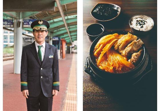 서대전역 박인석 역장이 애주가가 사랑할 대전 맛집으로 권인순 갈비김치찌개를 소개했다.