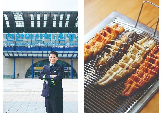 천안아산역 박노주 역장의 추천 식당은 장어구이 맛집 참숯장어촌이다.
