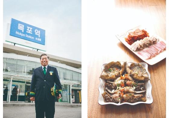 홍어냐 게장이냐. 목포역 김현구 역장이 고민을 단박해 해결해줄 식당으로 게장과 홍어가 한 상 나오는 식당 금모래를 소개했다.
