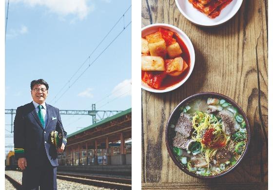 정성으로 끓인 나주곰탕 맛집 하얀집은 나주역 박선민 역장의 단골집이다.