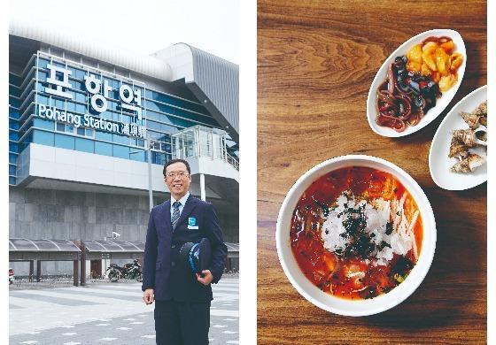 포항역의 알아주는 식도락가 강석철 역장은 수많은 물회집 가운데 성삼이네회센터를 맛집으로 골랐다.