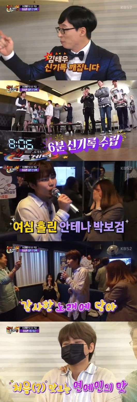 Jung Seung-hwan made a record of early departure.Those who took home after six minutes after passing Kim Tae woo who had a record of leaving time for 13 minutes.Jung Seung-hwan who predicted his ranking in the middle triggered sudden boast (?) And triggered laughter.Jung Seung-hwan also boasted of his own nickname Antenna Park Bo-Gum.KBS 3 Happy Together 3 - Calling My Song broadcasted on the 3rd, TWICE including Jung Seung-hwan, violent sulfur, dynamic duo Tyuryo.TWICE was most likely to be the most powerful team on the first work of the day.Four men also boasted TWICE love.Jung Seung-hwan said, I got a negotiation call while traveling in Norway.I wanted to go back to Aurora and go back to Oro and early in the word that TWICE comes out. Dadu also saw that rehearsing when TWICE came out makes it better.I could see the figure to respect each other, the song was also good. I played against the singing song of this day confrontation.Kuko surprised him by selecting Naorus memories of the wind.Even hard yellow, Its a difficult song..I was worried.Geokoun At first I often called with a unique voice, but I ate hard work not to rise even at high treble.However, the score surprised the cast members after receiving 99 points.After that the full-battle confrontation began, and customers who sang Jung Seung-hwans song appeared in 6 minutes.Jung Seung-hwan got excited and took good, Yoo Jae-Seok said, Its six minutes.It is a record. Until now it was Kim Tae Woo in 13 minutes.Since then TWICE also left record early as 12 minutes./ Happy Together 3 capture