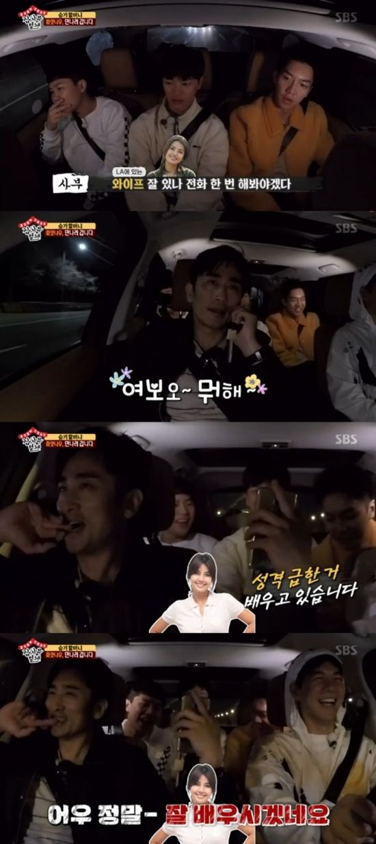 All The Butlers Cha In-pyo showed his wife (Shin Ae-ra) stupid face.On SBS All The Butlers broadcast on the 6th, Cha In-pyo Sub and the members drawn to Sokcho at 4 am were drawn.On this day Cha In-pyo picked up the cell phone while talking to Lee Seung-gis grandmothers house saying Wipe (Shin Ae-ra) frequently, please try calling.Cha In-pyo filled with charm with Little Voice, saying Honey yeah, he still surprised everyone by saying honorific words and saying do meals.To this, the member of All The Butlers wants to talk with Shin Ae-ra, so the Cha In-pyo says Little Voice is good in the words of member of seniors Little Voice is perfect showed.Especially Cha In-pyo showed off his wife idiot I love you called a phone call with Shin Ae-ra and also envy