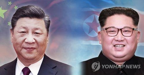 김정은 - 시진핑 회담 (PG) [제작 최자윤] 사진합성