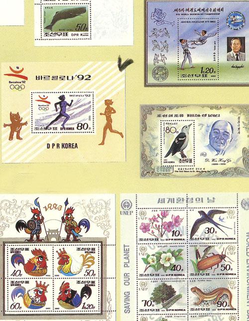 1990년대 후반 북한 우표. 빨간 테두리가 표시된 우표가 원홍구 조류학자 기념 우표./경향신문 자료사진