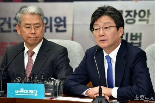 바른미래당 유승민 공동대표 (사진=윤창원 기자)