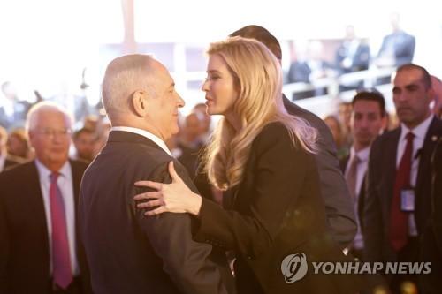 13일(현지시간) 벤야민 네타냐후 이스라엘 총리(왼쪽)가 미국 대사관 예루살렘 이전 축하연에 참석한 도널드 트럼프 미국 대통령의 장녀 이방카 트럼프 백악관 보좌관과 인사를 나누고 있다 [EPA=연합뉴스]