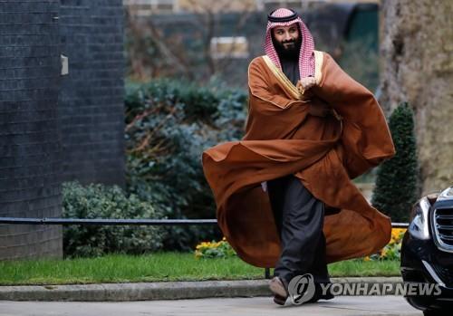 무함마드 빈살만 사우디 왕세자[AFP=연합뉴스자료사진]