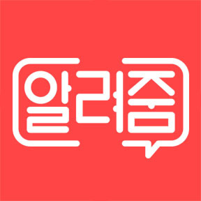 알려줌 팬질(Fanzeel)