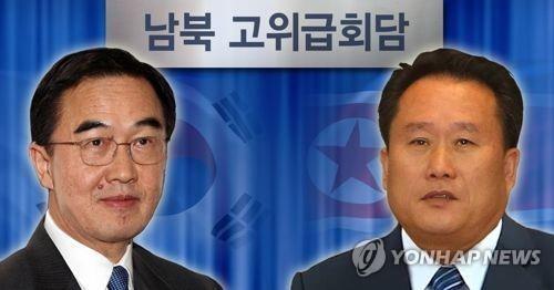 남북 고위급 회담(사진=연합뉴스 제공)