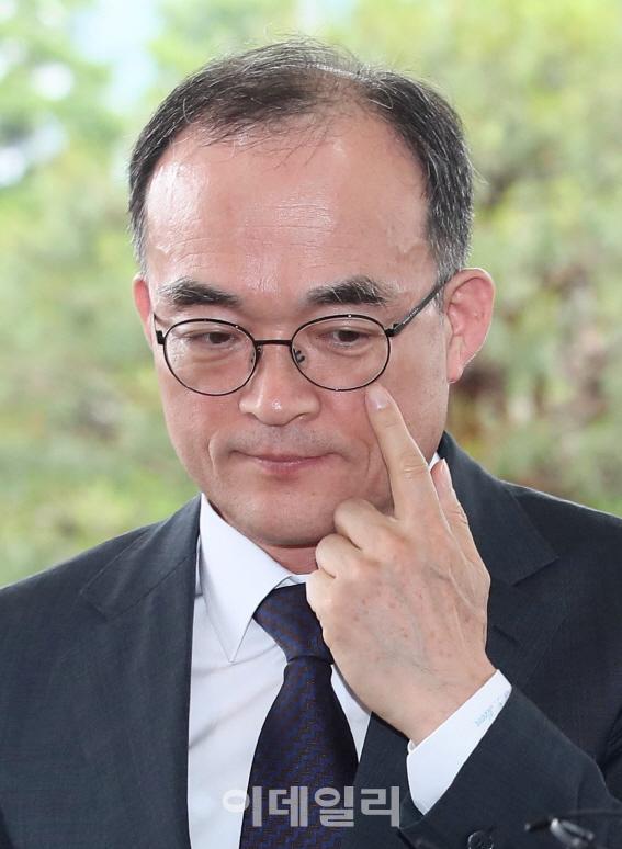 문무일 총장 검찰권 관리감독은 총장 직무..수사단 주장 반박