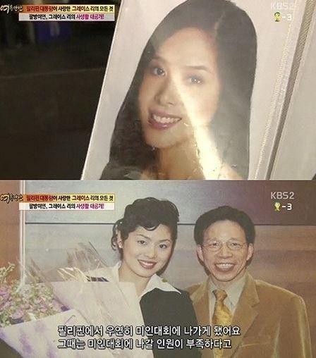 사진=한국계 방송인 그레이스 리의 10년 전 미인대회 출전 당시 사진이 새삼 화제다.