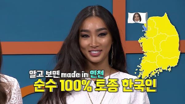 MBC 에브리원 '비디오스타' 영상캡처
