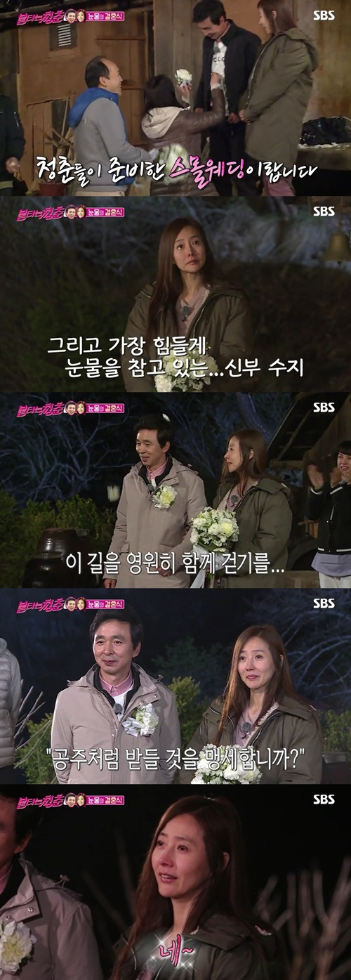 '불타는 청춘', 김국진♥강수지 결혼 속 시청률 상승