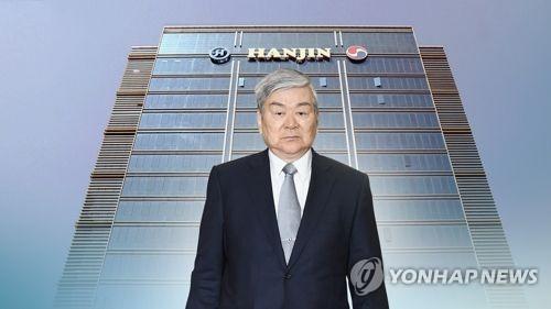 조양호 한진그룹 회장 합성 이미지 [연합뉴스TV 제공]