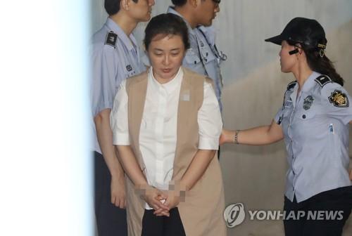 비선진료 박채윤 세월호 7시간에 가족 모두 주홍글씨 눈물