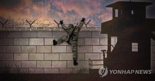 양구서 한밤중 생활관 창문 넘어 탈영한 병사 하루 만에 복귀종합