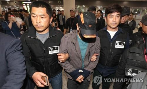 제주 보육교사 살인 피의자는 택시운전사..9년 만에 경북서 검거종합