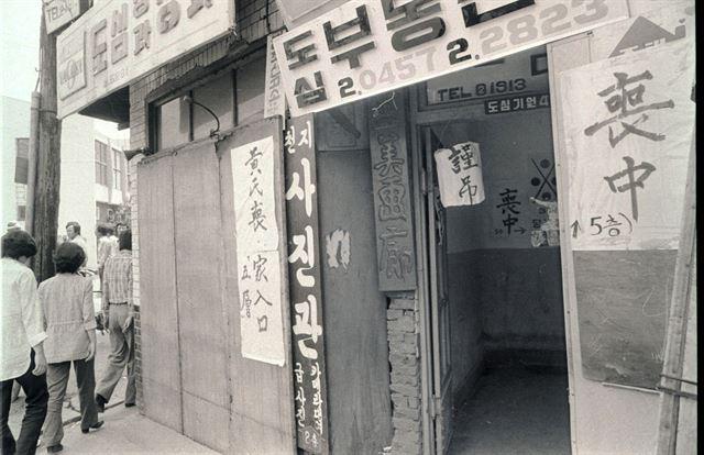 24일 광주 시내의 한 점포 앞에 부고를 알리는 표지가 붙어 있다.