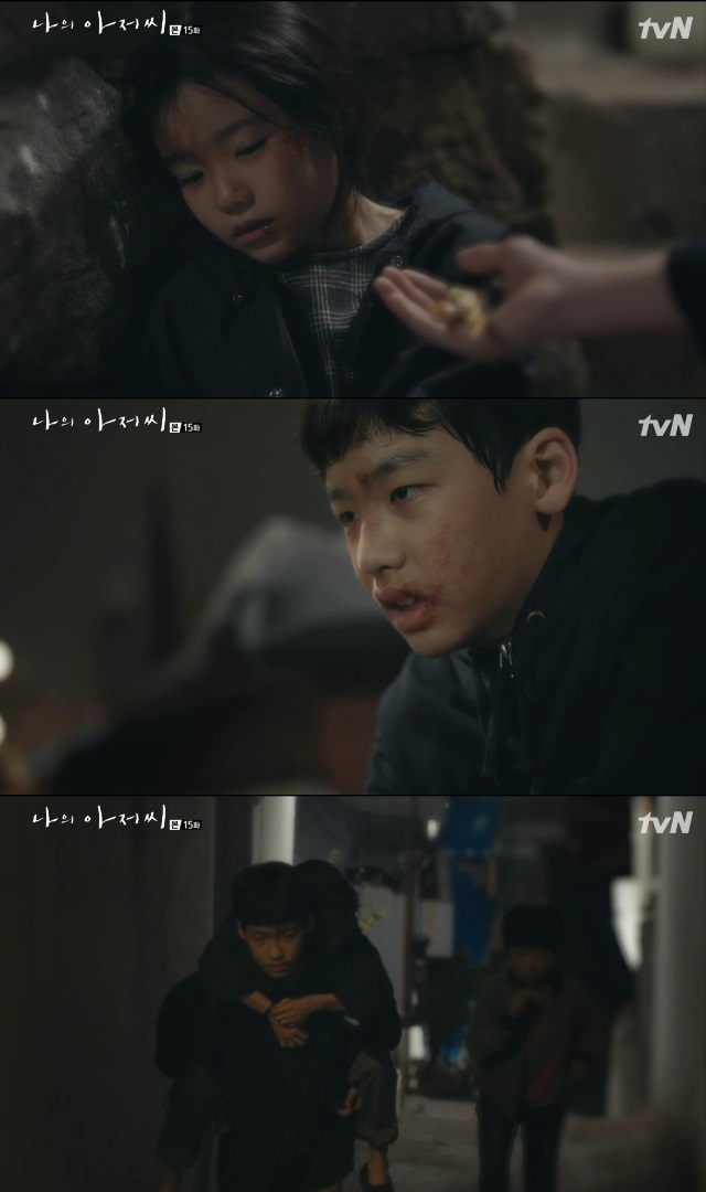 <p>Jang Ki-yong and IUs past history revealed.</p><p>Lee Kwang Il (Jang Ki-yong minutes) in the tvN Mizuki drama My Uncle 15th (Screenwriter Park · Hye Young / Director Kim · Won Seok) broadcasted on May 16, is not easy (IU) I heard the tears shed.</p><p>Lee Kwang Il stealed computer of Songgi Bum (Anthunghun) and he spoke bad things when listening to everything that was between the ophthalmologist Park Dong-hoon so far. At that time, Johns (Hiroinitari) robbed Kim Young-min of the statue. To steal extortion of money from Dojeon Young as an excuse for the eavesdropping file.</p><p>John says to Lee Kwang Il, who sticks to the eavesdropping file, Its funny, whats going on with just two people? Do not listen with such one alone. However, when Lee Kwang Il was talking about Lee Kwang Ils past with Park Dong-hoon from the eavesdropping file.</p><p>Easy plan It is a child who was wearing It did well to me Father of that girl replaced me instead of batting stoppage At that time the eyes seemed to be like that day for the memory that she liked me It is painful for me, I suffer for the memory my child wore, Park Dong-hoon replied, It is hard for both adults to make a mistake. </p><p>A figure of a child Lee Kwang Il who drinks sweets when he is not a child with him is drawn. Lee Kwang Il shed tears while listening to the eavesdropping file, and then found out while not being able to meet. Meanwhile, Johns asked 100 million for Dojeongyoung and predicted conflict</p>