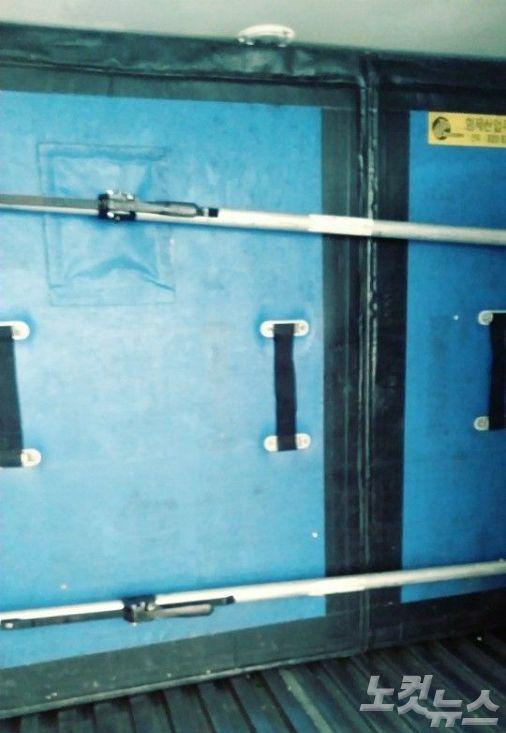 냉동탑차에 설치되는 칸막이다. 냉동과 냉장제품을 분리시켜 보관상 문제가 생기지 않도록 해주는 칸막이다.
