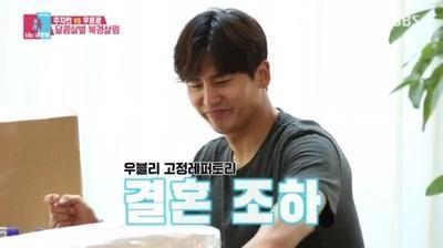 위샤오광 [SBS 제공]