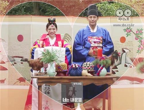 추자현-위샤오광 부부 [SBS 제공]