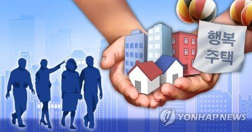 임대주택ㆍ행복주택(PG)