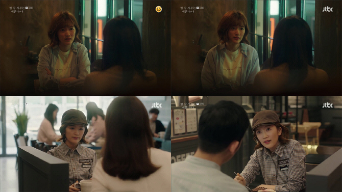 <p>Segheon (So-yeon (So-yeon)) is a pretty big sister who often bought for rice which was ahead of the end of the broadcasting (Screenplay Kim, director Ann Pansok, production drama house, content key, Jang minutes) was put in a scene that felt aftereffects to the love of Yunjin (Son Ye-jin min) and Seo Jun-hee (John Hayn min). Seocheon who sat in front of Yunjin with a cold attitude that I have not seen, What on earth were you sucking? Ladni has changed? Did I not know you? , Are you being disappointed in Yunjin? We gradually lost trust and friendship was organized. It was because Seocheon was not convinced of Yunjins word that he did not all-in to Staris brother Seo Jun-hee.</p><p>I could not get ahead of my heart to my brother familiar who shared everything. I talked to your mouth. From Juni with you. The word of Seocheon who kicked out the seat and showed the friendship of two irrevocable friends. Through the work, the friendship of Seocheon and Yunjin who smiled the viewer put an end. In addition, it does not come out and it is spitting out Jogon Jogon word by word The word of Seocheon is cidering through the cider till the end Danga Wattsi thoroughly passed through rubber, cheating not cheatening Her heart evoked a weakness.</p><p>Here is always the garage force Seocheon was a conflict with Yunjin, because of Yunjin Aman, he began to feel skeptical about life by Seo Jun-hee who does not think his wound. Tsunyouni Seocheon Seocheon seems to have come up with things to point out in stores that do not seem to like to think about closing shops.Her appearance of getting out of reality as judging that charging is necessary depends on the viewers until the end and sympathy I got it.</p><p>A beautiful older sister who often buys rice is refraining from the final round of 11 pm on the 19th.</p><p>Kim Wang</p>