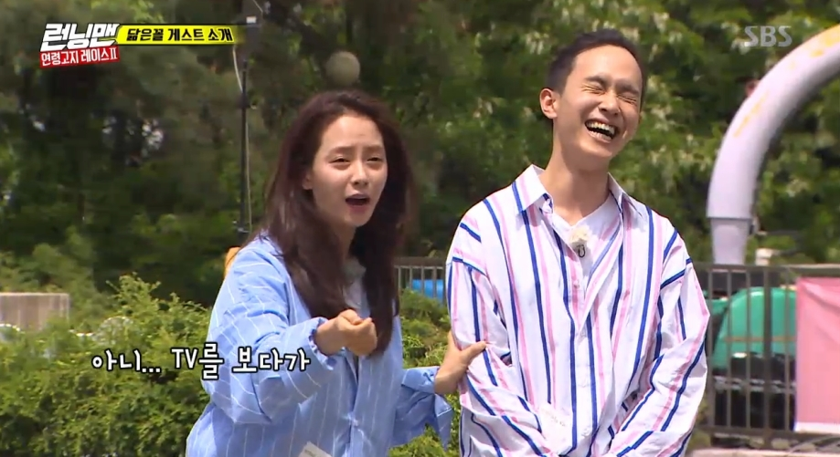 Song Ji-hyo About Her Brother  Sis let me open the door when I see you.  Running Man  sc 1 st  K-Star-Holic & Song Ji-hyo About Her Brother