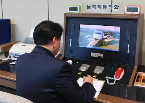 판문점 연락사무소 남북직통전화 [연합뉴스 자료사진]