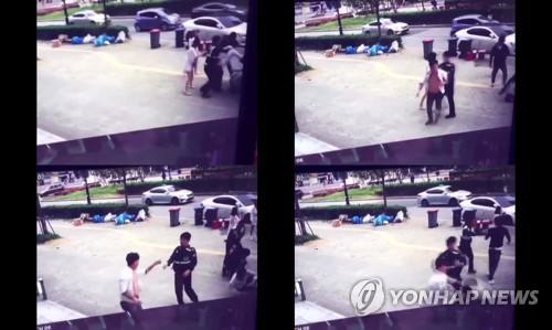 광주 수완지구 집단폭행 CCTV [페이스북 페이지 캡처=연합뉴스]