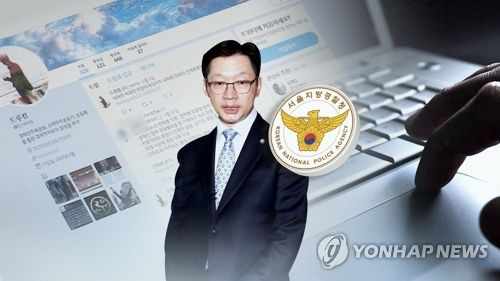 [연합뉴스TV 제공]