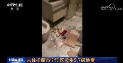 중국 동북 지린성에서 28일 새벽 규모 5.7의 지진으로 집기가 쏟아져 내린 일반 가정의 모습. [사진 CC-TV캡처]