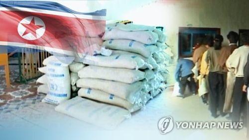 """""""쌀 지원 재개 필요""""…명분 재고처리 일거양득(CG) [연합뉴스TV 제공]"""