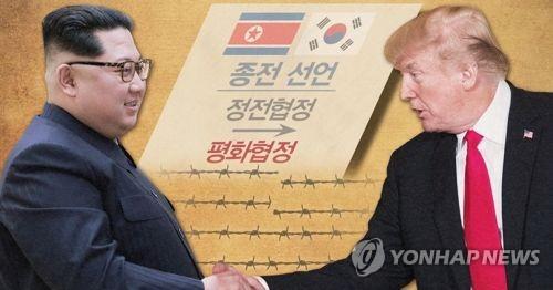 북미정상회담, 정전협정→평화협정 전환 (PG) [제작 최자윤] 사진합성, 일러스트