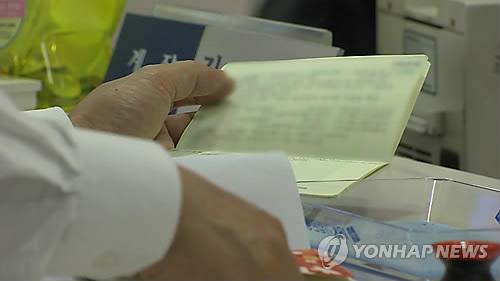 은행 연합뉴스TV 영상 캡처. 작성 장문혁(미디어랩)