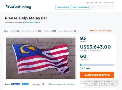 【서울=뉴시스】부패 스캔들로 재정 위기를 맞은 말레이시아에서 한국의 금모으기 운동과 같은 모금 운동이 진행되고 있다. 말레이시아 재무부는 31일(현지시간) 계좌 개설 첫날 200만 달러가 모였다고 밝혔다. 이달 초 한 법학도가 웹사이트에서 말레이시아 부채 상환을 위한 크라우드펀딩을 시작하면서 국민적 모금 운동으로 확대됐다. 사진은 당시 온라인 모금 사이트